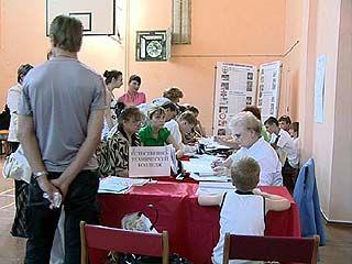Российские ВУЗы начали прием документов на поступление