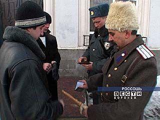 Россошанские казаки помогают линейному отделу милиции в патрулировании