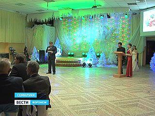 """Рождественский благотворительный бал """"Открытое сердце"""" прошёл в Семилуках"""