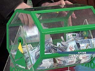 Розыгрыши призов и различные лотереи встречаются все чаще