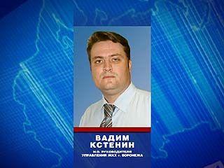 Руководитель Управления ЖКХ Воронежа отправлен в отставку