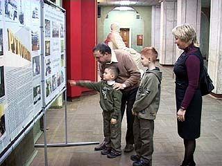 """Руководство завода """"Рудгормаш"""" организовало конкурс в День матери"""