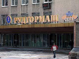 """Руководство завода """"Рудгормаш"""" заявило о сокращении 300 человек"""