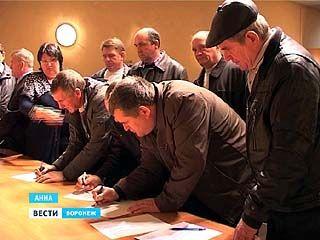 Русский бунт фермеров