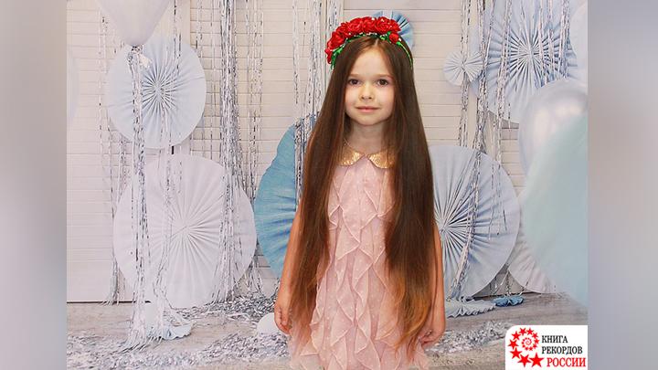 Пятилетняя девочка из Воронежской области попала в Книгу рекордов России