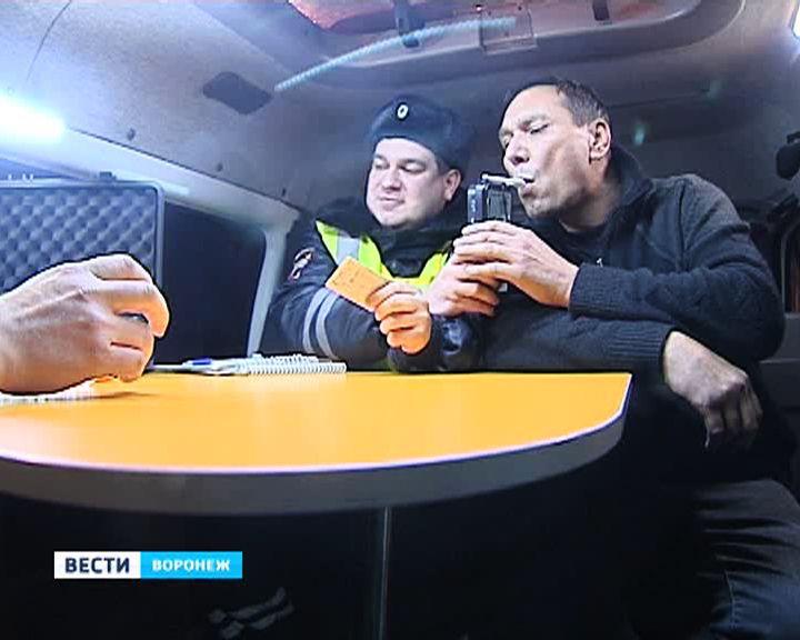 Накануне праздников 15 воронежцев попались за езду в пьяном виде