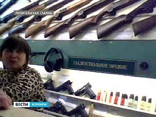 """С прилавков воронежских магазинов исчезли боеприпасы для """"травматики"""""""