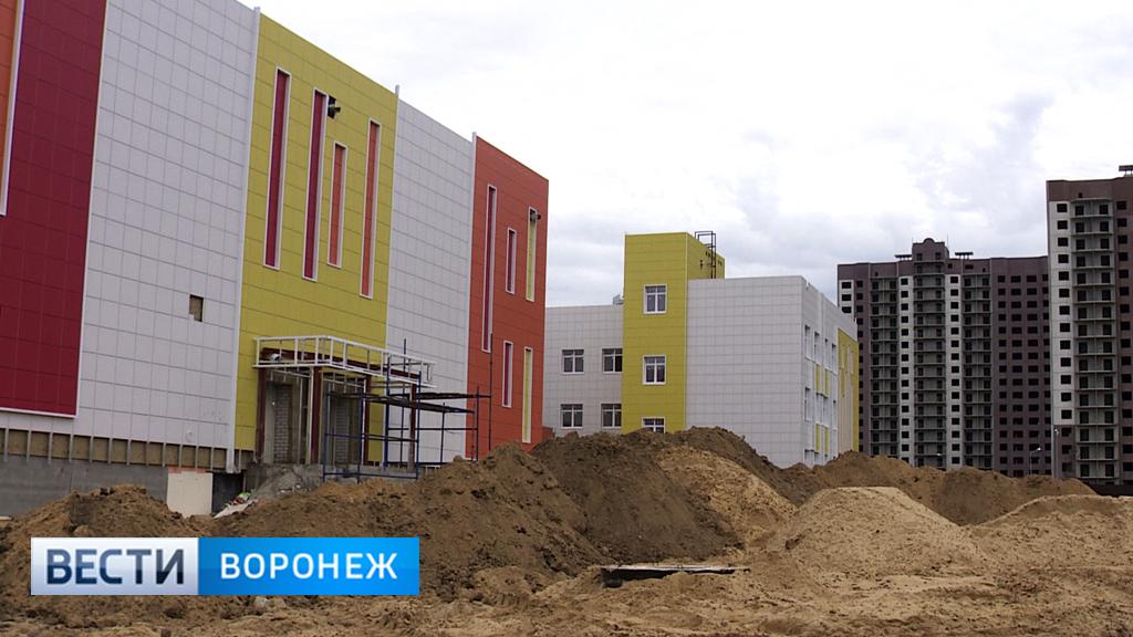 К 1 сентября в Воронеже откроют новую школу