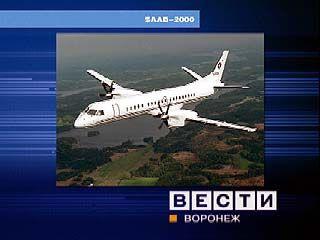Самолет SAAB-2000 совершил аварийную посадку в Воронежском аэропорту