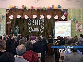 Самой крупной школе Таловского района исполнилось 90 лет