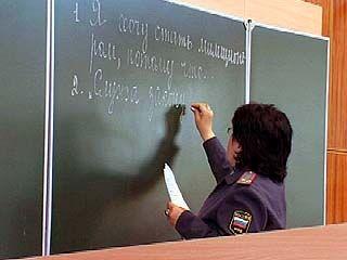 Самые богатые педагоги - в Институте МВД