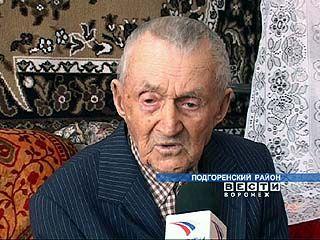 Самый старший солдат Отечественной Войны проживает в Воронежской области