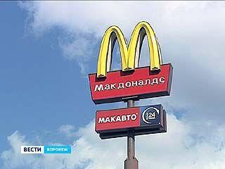 """Санитарные врачи требуют наказать рестораны """"McDonald's"""" рублём"""