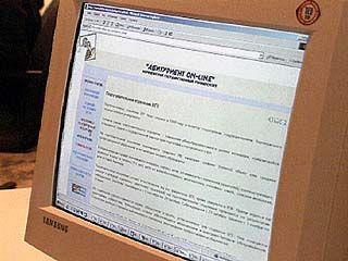 Сайт Воронежского университета, посвященный вступительным экзаменам, признан лучшим