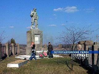 Село Богомолово было переименовано после восстания казаков в 1919 году