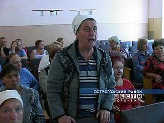 Село Рыбное Острогожского района энергетики лишили воды
