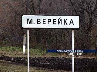 Сельских поселений в Воронежской области станет гораздо меньше