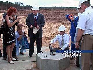 Сергей Кириенко заложил памятную капсулу в основание АЭС-2