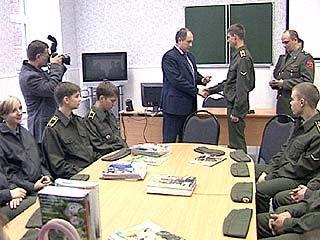 Сергей Рыбаков посетил ВГУ