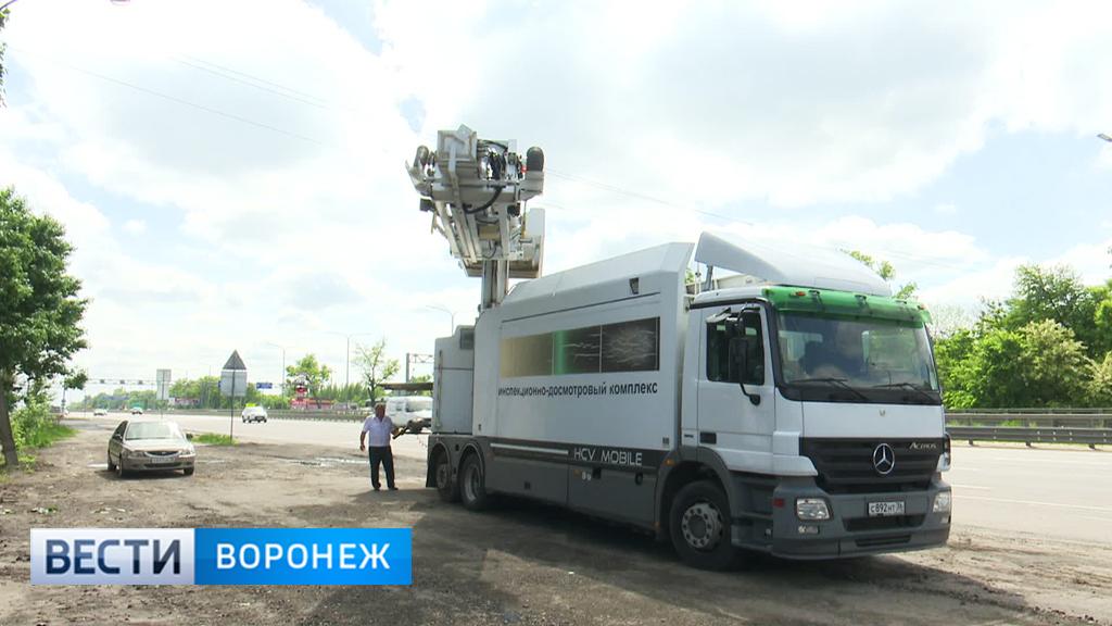 Воронежский мобильный сканер отправили на охрану чемпионата мира в «Лужники»