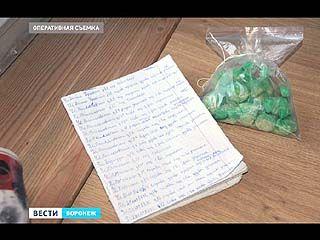 Школьная тетрадь стала главной уликой в деле наркоторговцев