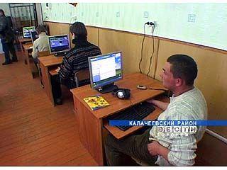 Школьники села Заброды общаются с Польшей через Интернет