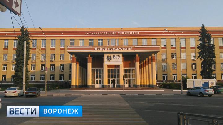 В Воронеже появится сквер Учёных