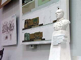 Скоро станет известно, как будет выглядеть памятник генералу Лизюкову