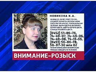 Следователи Саратовской области обратились с просьбой о помощи в розыске