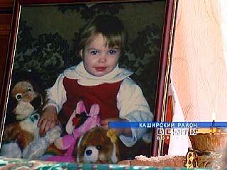Смерть двухлетней Вики Быковой потрясла Каширский район