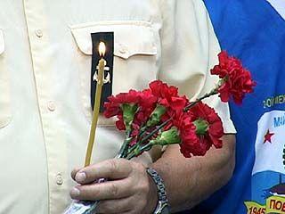 """Со дня гибели подводной лодки """"Курск"""" прошло ровно 10 лет"""