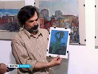 Со времен борьбы с тунеядством жизнь воронежских художников легче не стала