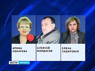 Собеседование проходят кандидаты на пост главы Семилукской администрации