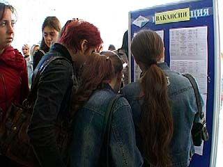 Сокрушительный удар по безработице нанесли в Воронеже