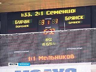 """Соперником """"Бурана"""" на очередных домашних играх стала команда из Брянска"""