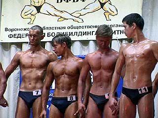 Соревнования по бодибилдингу и фитнесу пройдут в Воронеже