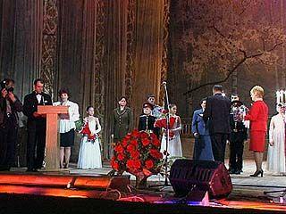 """Состоялось награждение лауреатов премии """"Женщина года 2003"""""""
