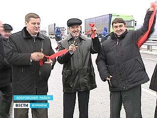 """Состоялось торжественное открытие отремонтированного участка магистрали М4 """"Дон"""""""