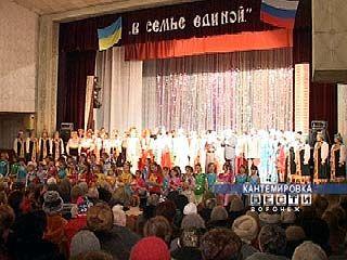 Состоялся межобластной фестиваль российско-украинской дружбы