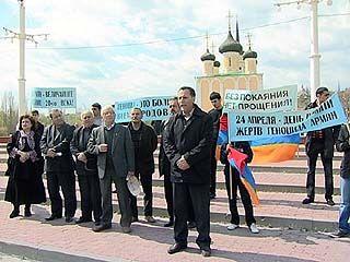 Сотни армян со всей области почтили память своих соотечественников