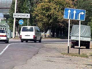 Сотрудник Областного суда Воронежа сбил пешехода