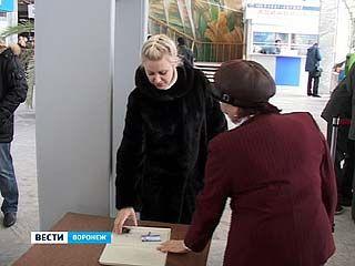 Сотрудникам Воронежского аэропорта задерживают заработную плату