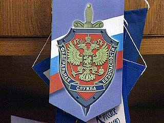 Сотрудники ФСБ отметят профессиональный праздник