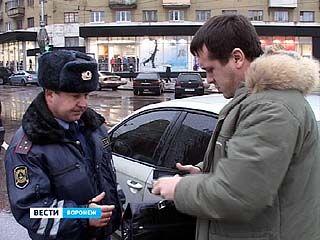 """Сотрудники ГИБДД начали """"охоту"""" на """"водителей-говорунов"""""""