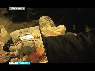 Сотрудники наркополиции нашли в пасхальном наборе килограмм героина