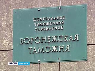 Сотрудники таможенной службы прекратили незаконный вывод капитала за рубеж