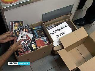 Сотрудники воронежской полиции изъяли крупную партию контрафактных дисков