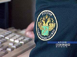 Сотрудники Воронежской таможни задержаны по подозрению в получении взяток