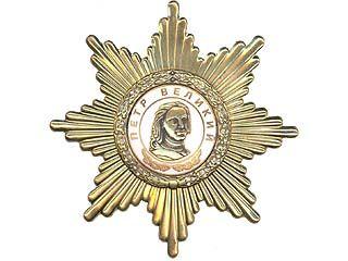 Сотрудница почтамта похитила государственные награды