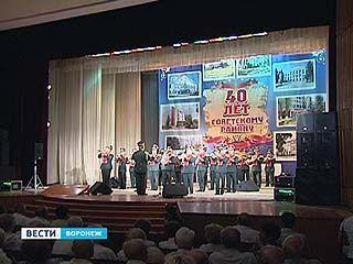 Советскому району Воронежа - 40 лет